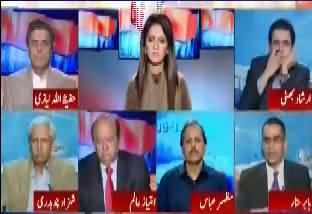 Punjab hukumat ne dharne ki sari zimadari wafaqi hukumat par daal di akhir wajah kia hai?? Watch Irshad Bhatti's analysis