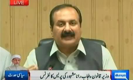 Punjab Law Minister Rana Mashood Press Conference Regarding Azadi March and Revolution