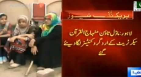 Punjab Police Blocks All the Roads Around Dr. Tahir ul Qadri's Home and Secretariat Using Containers