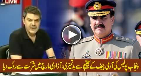 Punjab Police Misbehaved with Nephew of Army Chief, Stopped Him From Joining Azadi March