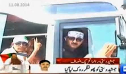 Punjab Police Stopped PTI Leader Jamshaid Dasti's Rally At Phool Nagar without Any Reason