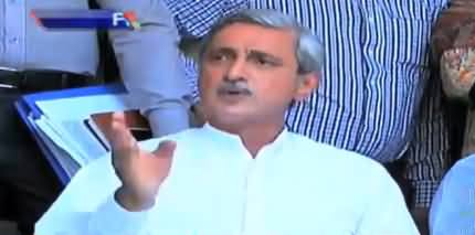 Punjab's New Local Body System Will Be Game Changer - Jahangir Tareen