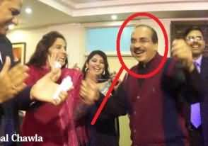 Punjab University Professors Dance Party Video Leaked Out - Real Face of PU Professors