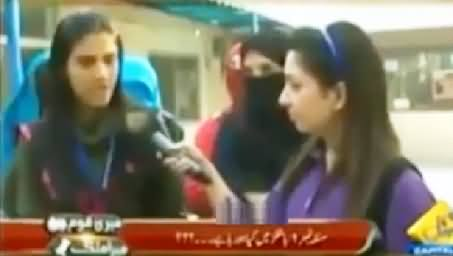 Punjab University VC is A Play Boy Type Person and He Supply Girls - Female Students