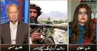 Pur Azam (When Terrorism Will Be Eliminated From Pakistan) – 15th May 2015