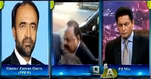 Q & A with PJ Mir (Altaf Hussain's Bail Extended in Money Laundering Case) – 14th March 2015