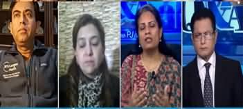 Q&A with PJ Mir (Coronavirus Ke Khilaf Iqdamat) - 28th March 2020