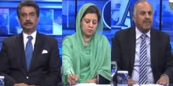 Q&A with PJ Mir (Death Anniversary of Quaid e Azam) - 11th September 2019