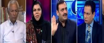 Q & A with PJ Mir (Domestic Political Crisis) - 7th March 2020