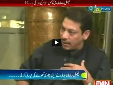Q&A with PJ Mir (Faisal Raza Abidi Exclusive Interview) - 16th September 2014