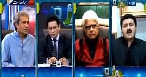 Q & A with PJ Mir (FIR Registered Against Altaf Hussain) – 17th March 2015