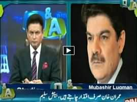 Q & A With PJ Mir (Future of Pak Sar Zameen Party) - 19th May 2016
