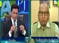 Q & A with PJ Mir (India Don't Want to Resolve Kashmir Issue) – 5th November 2015