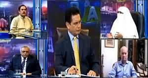 Q & A with PJ Mir (Khawaja Saad Rafique Disqualified) – 4th May 2015