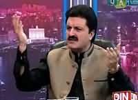 Q & A with Pj Mir (Kisano Ne Kya Khoya Kya Paya) – 12th November 2015