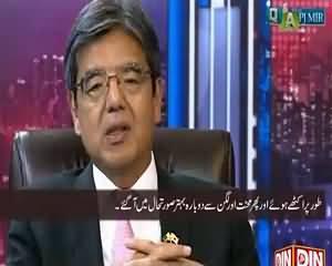 Q & A with PJ Mir (Mr. Hiroshi Inomata, Ambassador of Japan to Pakistan Interview) – 29th June 2015