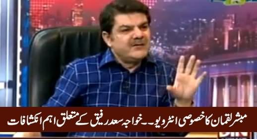 Q & A With PJ Mir (Mubashir Luqman Exclusive Interview) - 29th February 2016