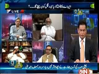 Q & A with PJ Mir (NA-246 Ka Maarka Kaun Sar Kare Ga?) – 22nd March 2015