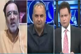 Q&A with PJ Mir (Opposition United Against Govt) – 3rd July 2019