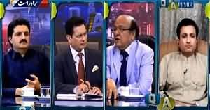 Q & A with PJ Mir (Pakistani Fauj ko Yemen Bhejna Chahiye?) – 7th April 2015