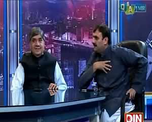 Q & A with Pj Mir (People Disappointed From Politicians) – 23rd June 2015