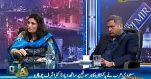 Q & A with PJ Mir (PTI Returned Back to Parliament) – 6th April 2015