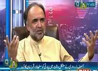 Q & A with PJ Mir (Qamar Zaman Kaira Exclusive Interview) – 8th October 2015