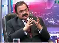 Q & A with Pj Mir (Rana Sanaullah Exclusive Interview) – 9th November 2015