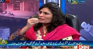 Q & A with PJ Mir (RAW Involved in Terrorism in Paksitan) – 6th March 2015
