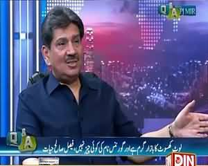 Q & A with Pj Mir  REPEAT (Institutions Should Work in Pakistan) – 2nd July 2015