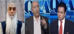 Q&A with PJ Mir (Sugar Crisis, Farmers Vs Sugar Mills) - 10th April 2020