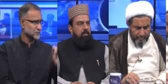 Q&A with PJ Mir (Teachings of Imam Hussain) - 10th September 2019