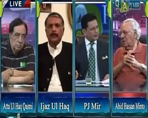 Q & A with PJ Mir (We Need Passion Like PTI) – 12th August 2015