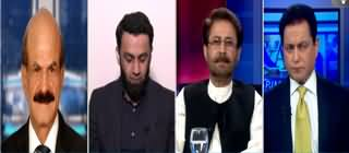 Q & A with PJMir (PMLN, PMLQ, New Political Alliance?) - 6th March 2020