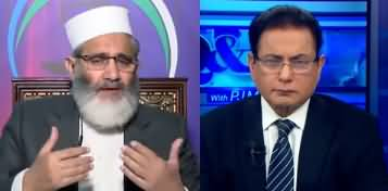 Q&A With PJMir (Siraj ul Haq Exclusive Interview) - 26th January 2020