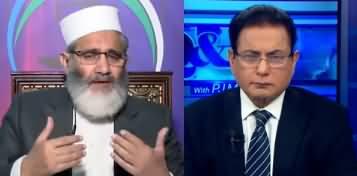 Q&A With PJMir (Siraj ul Haq Exclusive Interview) - 26th January 2020