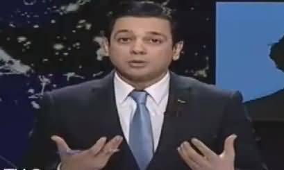 @ Q Ahmed Quraishi (Conspiracy Against Judiciary) – 24th February 2018