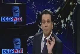 @ Q Ahmed Quraishi (Deep Web Kia Hai) – 26th January 2018