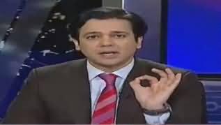 @ Q Ahmed Quraishi (Ghulami Islamabad Mein) – 6th January 2017