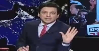 @ Q Ahmed Quraishi (Idaron Mein Siasi Mudakhlat Khatam) – 17th December 2017