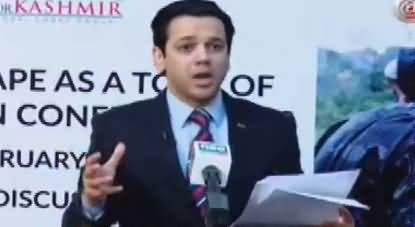 @ Q Ahmed Quraishi (Khawateen Per Tashadud) – 4th February 2018