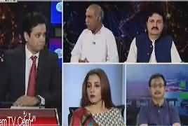 @ Q Ahmed Quraishi (London Flats Kis Ke Hain?) – 21st July 2017