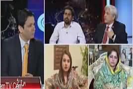 @ Q Ahmed Quraishi (Maryam Nawaz Ke Career Ka Aghaz) – 7th July 2017