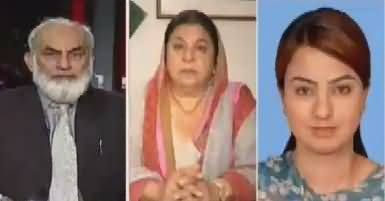 @ Q Ahmed Quraishi (NA-120 By-Election) – 16th September 2017