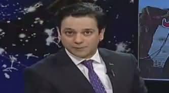 @ Q Ahmed Quraishi (Nawaz Sharif Ki Siasat) – 14th April 2018