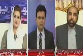 @ Q Ahmed Quraishi (Panama Ke Faisle Ka Intezar) – 18th March 2017