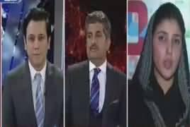 @ Q Ahmed Quraishi (Panama Leaks Case) – 13th January 2017