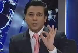 @ Q Ahmed Quraishi (Propaganda Against Raheel Sharif) – 15th January 2017