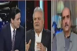 @ Q Ahmed Quraishi (Supreme Court Ka Bara Faisla) – 15th December 2017