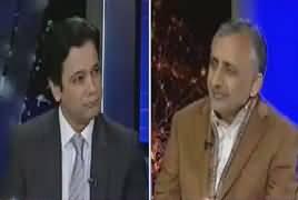 @ Q Ahmed Quraishi (Wazir e Azam Ki Khoraak) – 8th January 2017